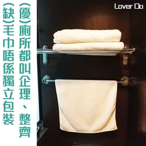 紅茶館酒店(紅磡溫思勞街)-入住體驗報告-酒店篇