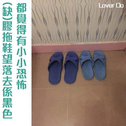 佐敦新馬可勃羅別墅-入住體驗報告-酒店篇