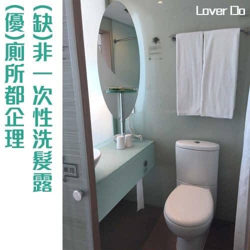 香港青衣青逸酒店-香港酒店住宿體驗報告-酒店篇