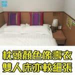 土瓜灣奧斯酒店-雙人床較細張