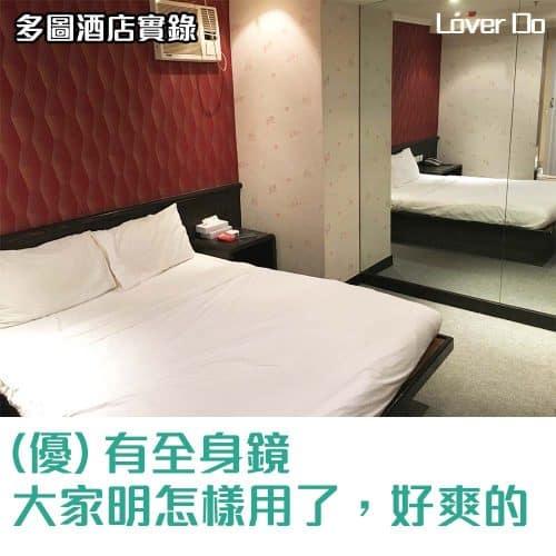 尖沙咀百佳酒店-香港酒店住宿體驗報告-酒店篇