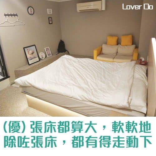 北角中港酒店-酒店評價
