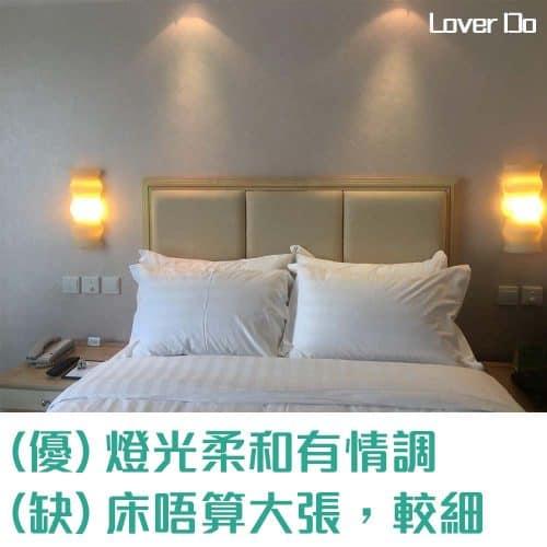 尖沙咀粵海酒店-酒店評價-燈光柔和