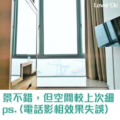 香港青衣華逸酒店-香港酒店住宿體驗報告-酒店篇