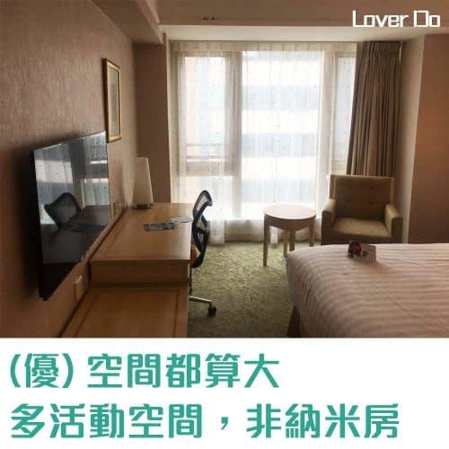 尖沙咀粵海酒店-酒店評價-空間大