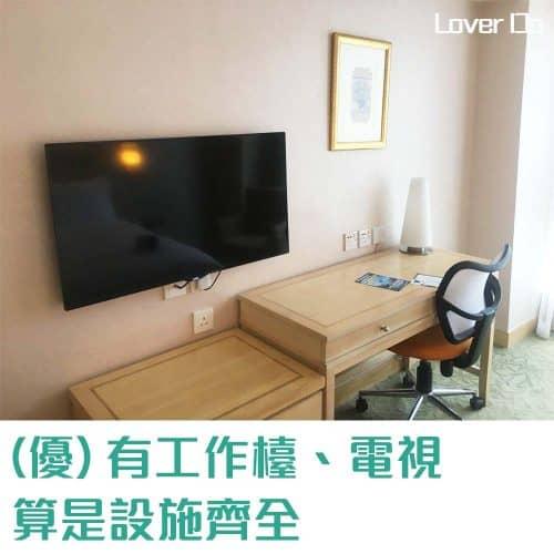 尖沙咀粵海酒店-酒店評價-大電視
