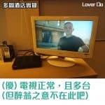 灣仔木棉花酒店-香港酒店住宿體驗報告-酒店篇