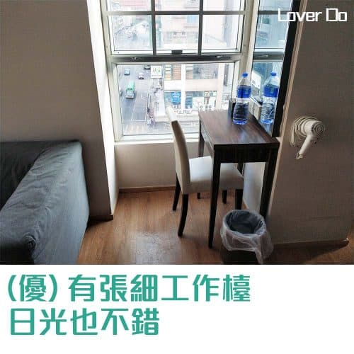 紅茶館酒店(機利士南路)-住宿體驗報告-酒店篇