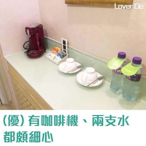 尖沙咀粵海酒店-酒店評價-大床