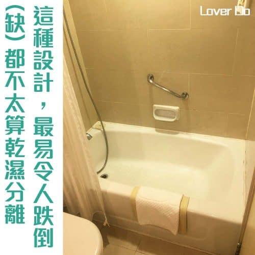 尖沙咀粵海酒店-酒店評價-浴室非乾濕分離