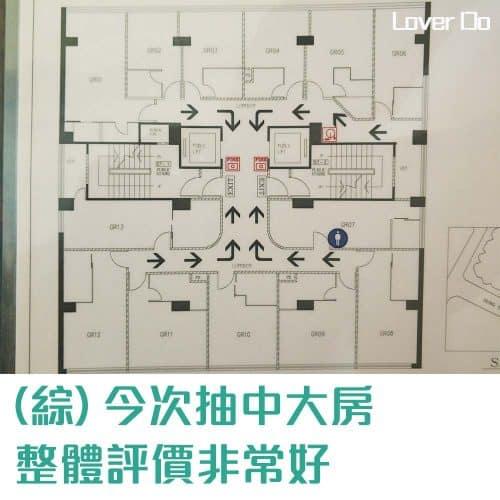 銅鑼灣太平洋帆船酒店-酒店評價-大床