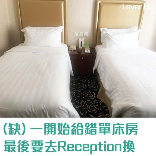 尖沙咀粵海酒店-酒店評價-單人床房