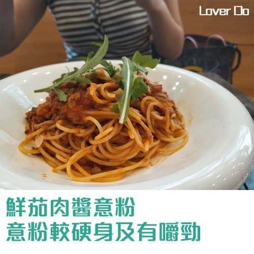 hesheeat午餐-鮮茄肉醬意粉-銅鑼灣美食