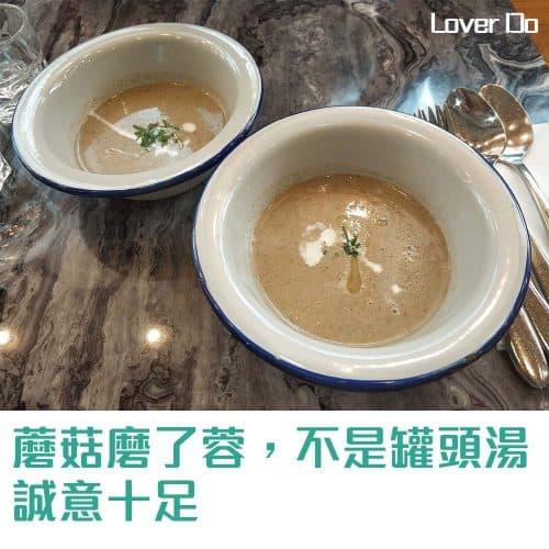 hesheeat午餐-蘑菇湯-銅鑼灣美食