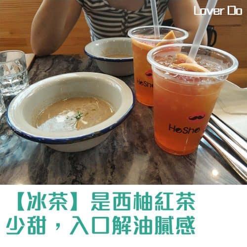 hesheeat午餐-西柚紅茶