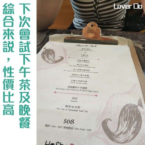hesheeat午餐-午餐餐牌