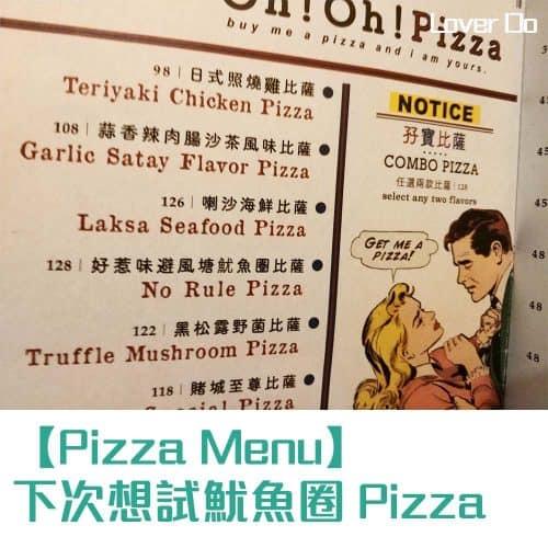littlevegas-cwb-銅鑼灣美食-pizza-menu