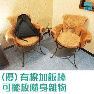 九龍塘漫春天精品酒店-有位置擺放物件
