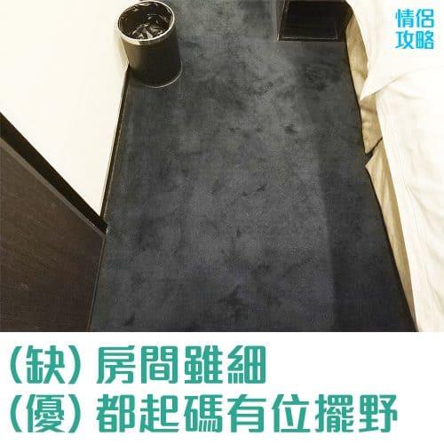 香港逸林酒店-非納米房