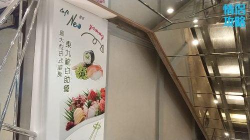 九龍城富豪東方酒店-自助餐