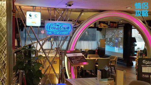 九龍城富豪東方酒店-雪櫃