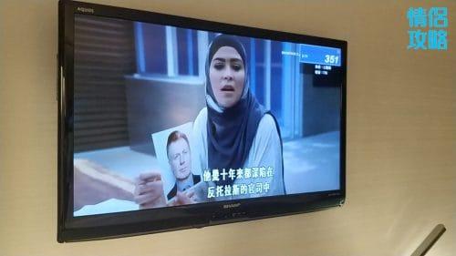 九龍城富豪東方酒店-電視機