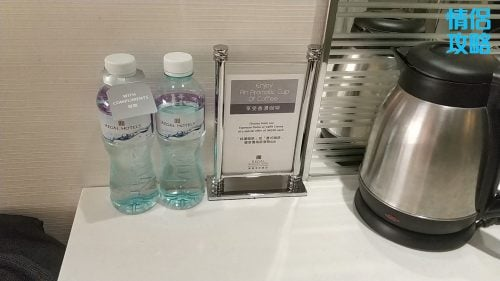 九龍城富豪東方酒店-樽裝水