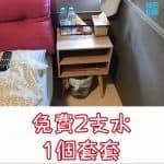 香港柏樂酒店-免費2支水