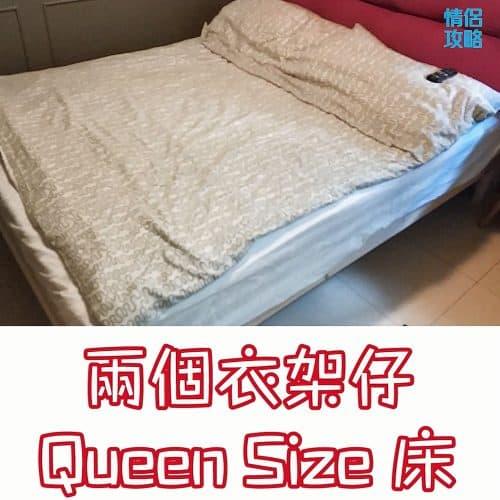 香港柏樂酒店-queen size床
