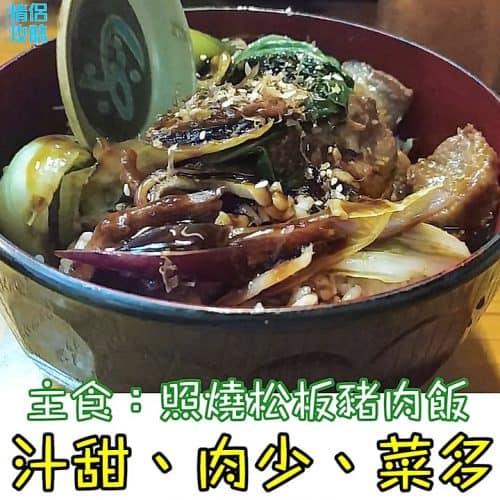 九龍城捌叁83美食亭-二人套餐