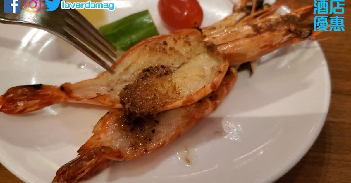 城景國際泰滋味放題 燒海中蝦