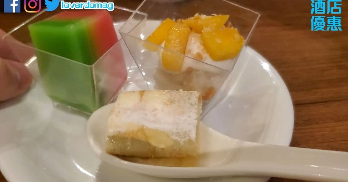 城景國際泰滋味放題 芒果糯米飯