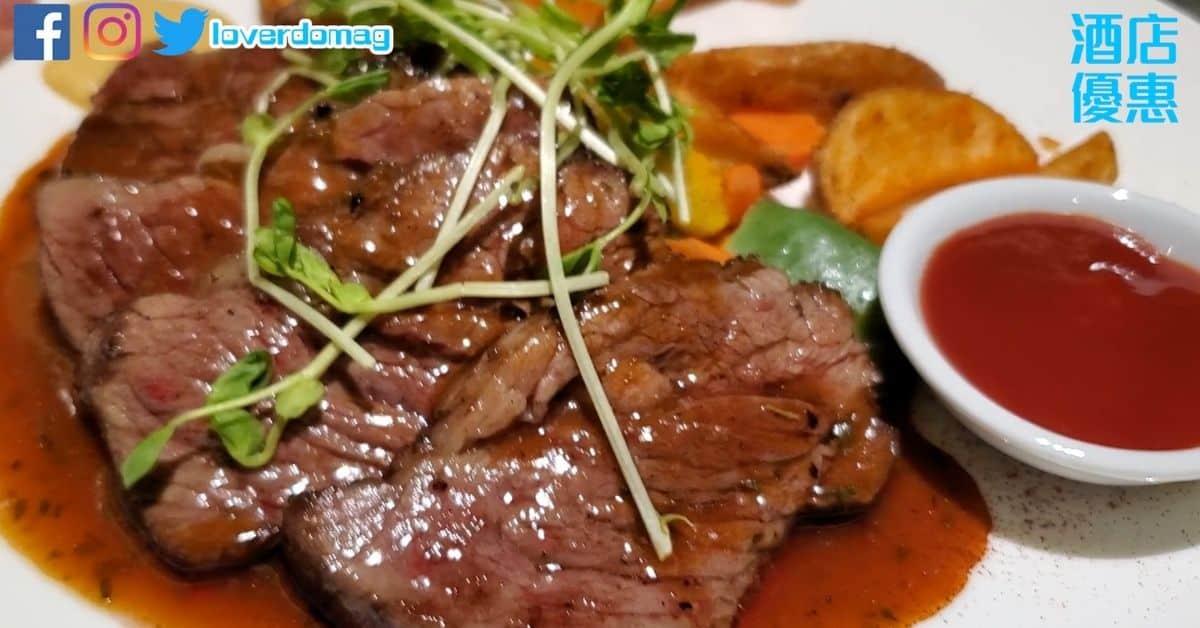 悅品酒店荃灣自助餐-主菜