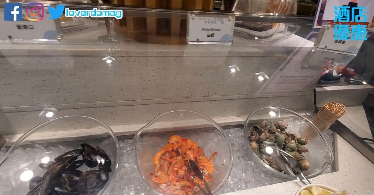悅品酒店荃灣自助餐-海鮮