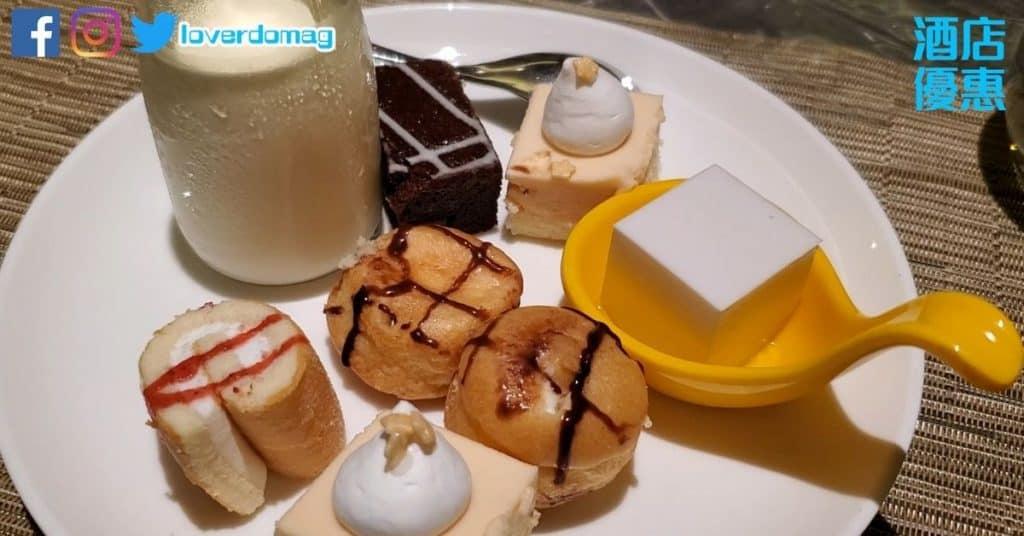 悅品酒店荃灣自助餐-甜品