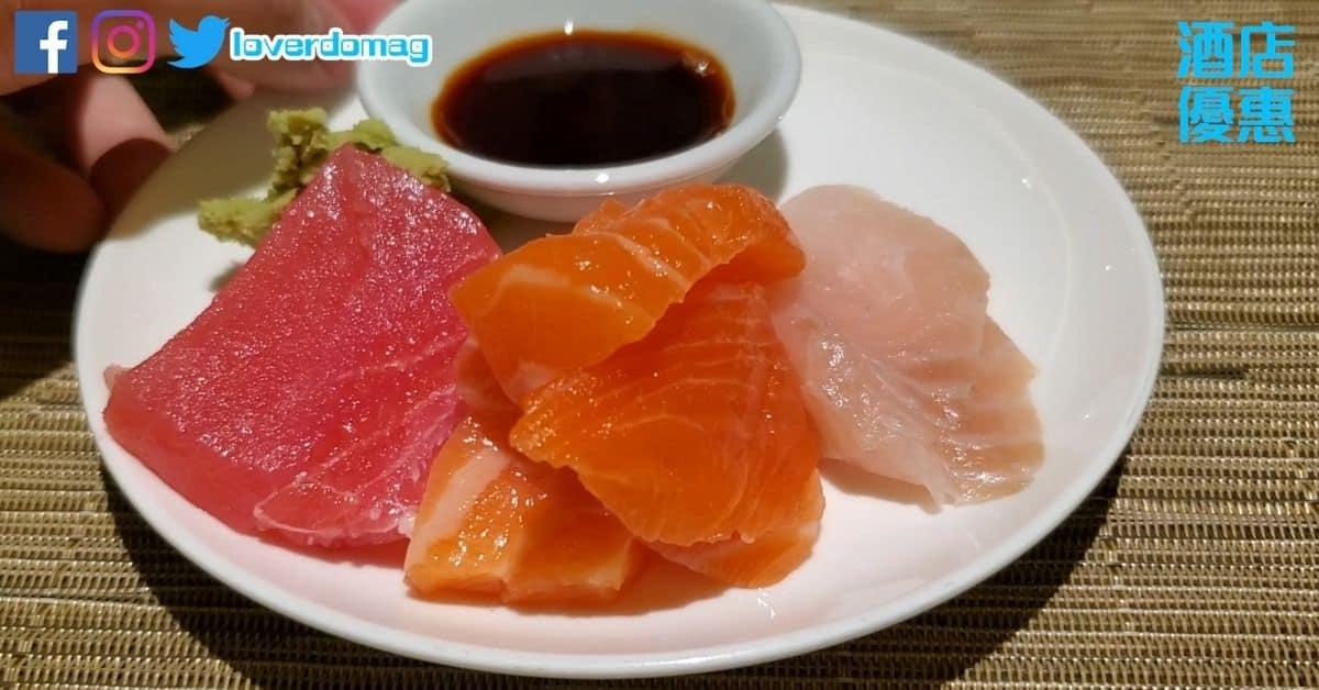 悅品酒店荃灣自助餐-魚生