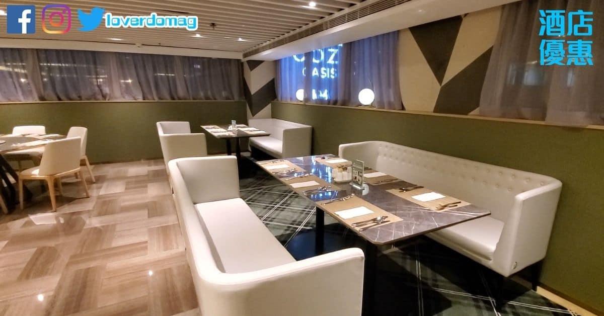 悅品酒店荃灣自助餐 the platter-1