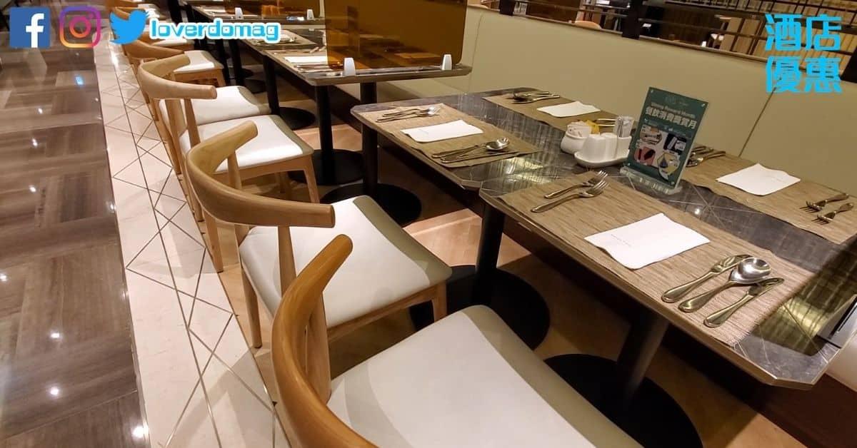 悅品酒店荃灣自助餐 the platter-2