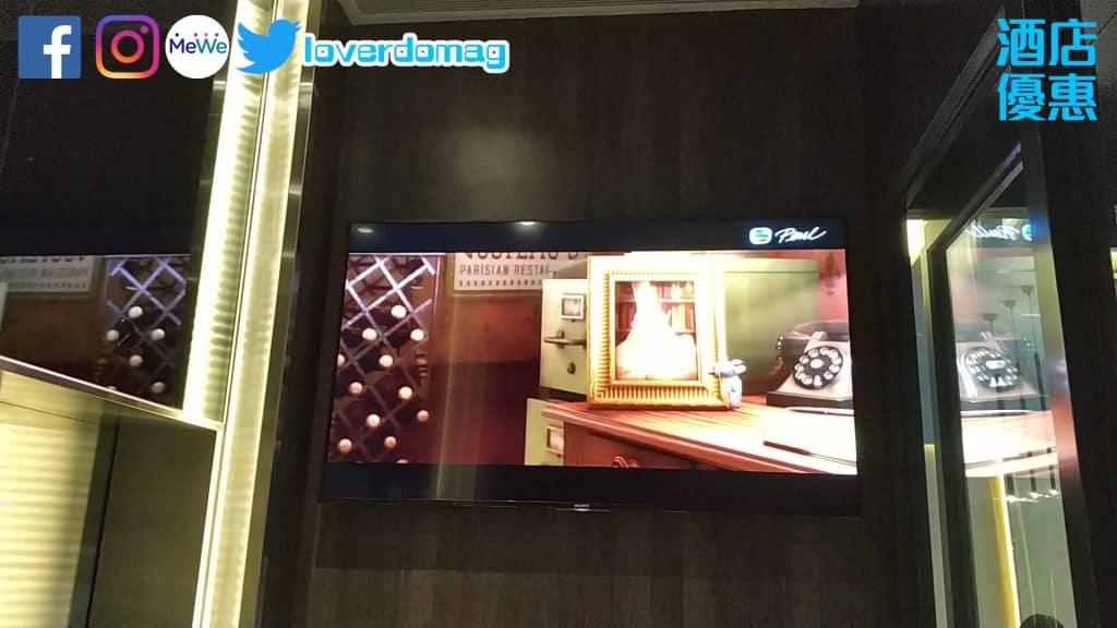 銅鑼灣頤庭酒店-升降機電視機