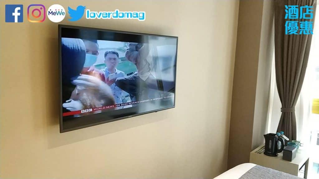 銅鑼灣頤庭酒店-電視netflix