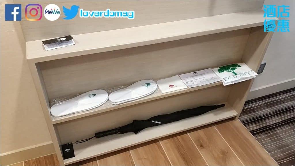 銅鑼灣頤庭酒店-鞋櫃