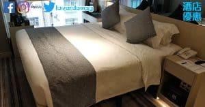 銅鑼灣頤庭酒店(Eco Tree Hotel Causeway Bay)【天后/炮台山酒店推介】浪漫燈光配高床軟枕!