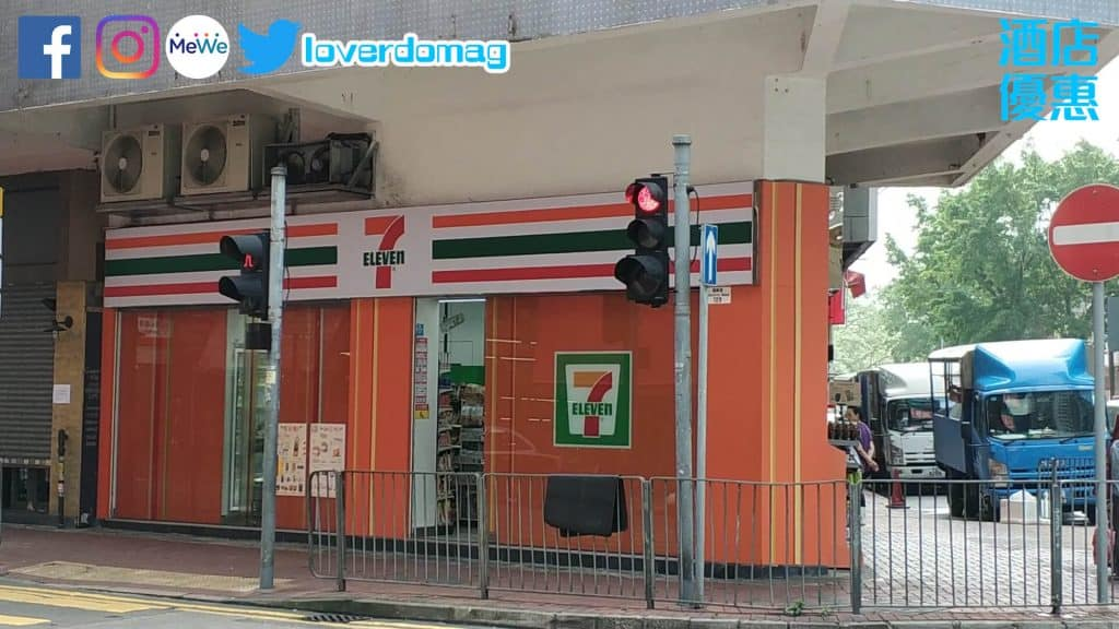 銅鑼灣頤庭酒店-711
